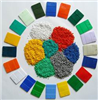 CHENGDA COLOR MASTER BATCH CO., LTD
