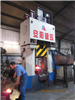 ANYANG FORGING AND PRESSING MACHINERY INDUSTRY CO.,LTD